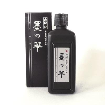 Best Bottle Ink
