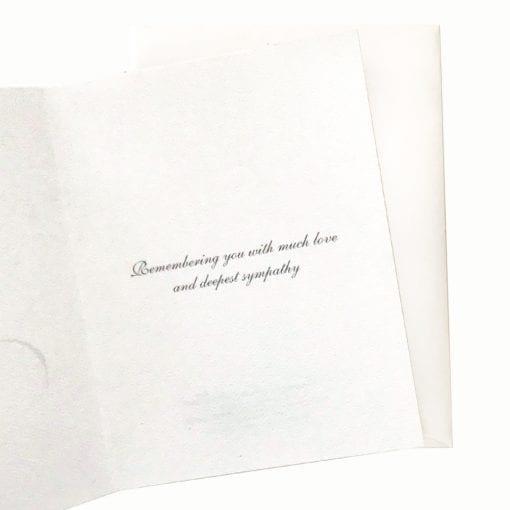 15-53S Ballerina Sympathy Card Inside Message