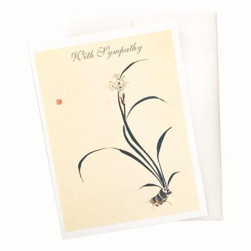 15-53S Ballerina Sympathy Card by Nan Rae