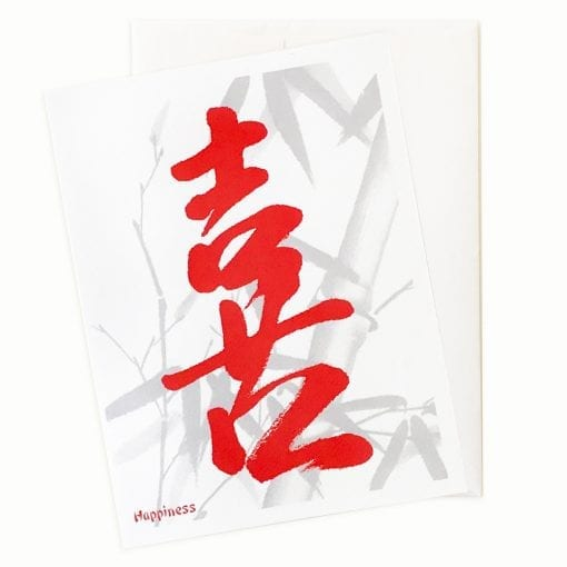 Happiness Chinese Calligraphy Card