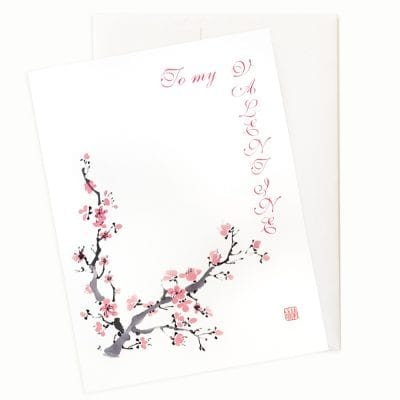 In Repose Valentine's Day Card by Nan Rae