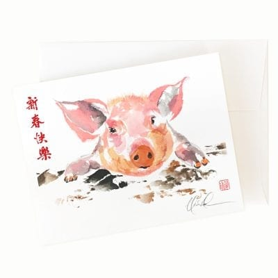 Pig Card by Nan Rae with Happy New Year Calligraphy