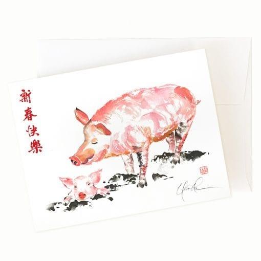 Pig Greeting Card by Nan Rae