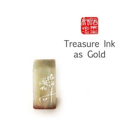 Treasure Ink as Gold Chop