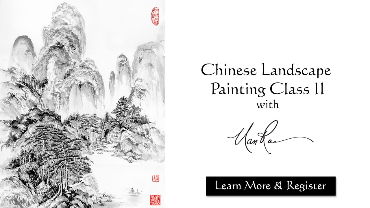 Chinese Landscape Online PaintingClass by Nan Rae