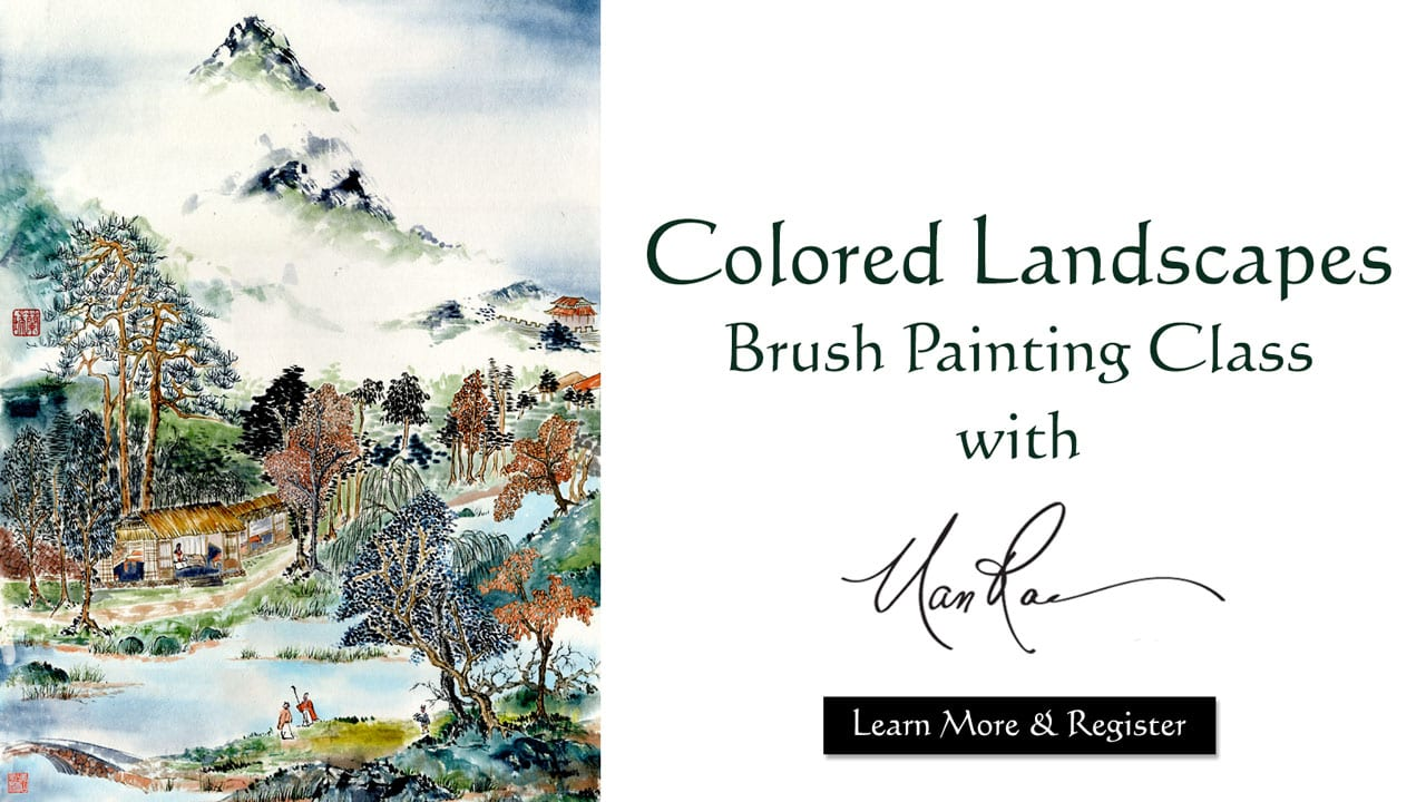 Colored Online Landscape Class