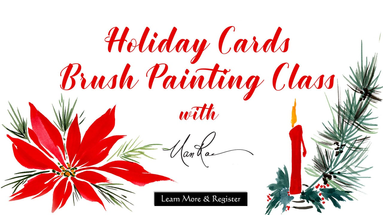 Holiday Online Painting Class