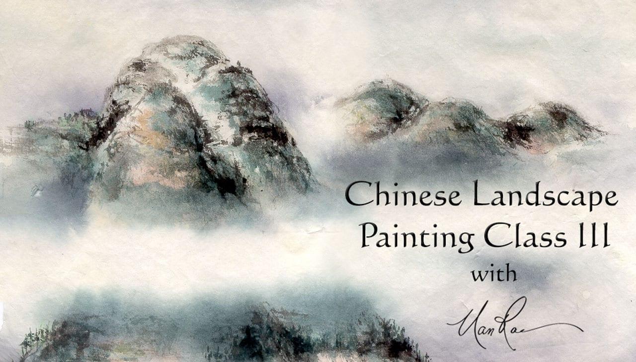 Chinese Landscape Class by Nan Rae