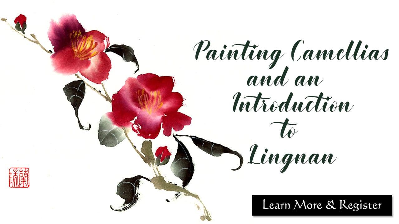 Camellia Brush Painting Class
